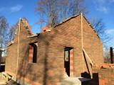 Строительство дома охраны